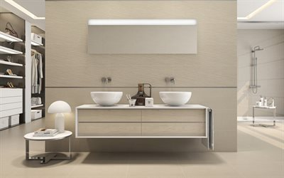 stylish bathroom interior, modern interior design, round washbasin, bathroom design, hanging cabinet for bathroom, beige bathroom interior