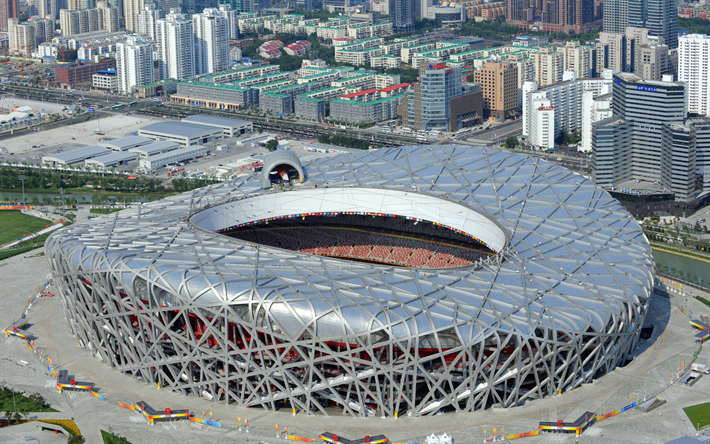 thumb2-beijing-national-stadium-sports-a