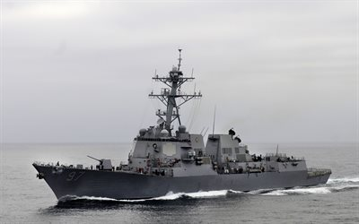 USS Halsey, DDG-97, USA, US Navy, military ship, destroyer, sea, waves
