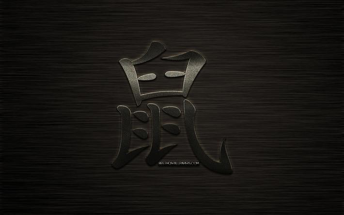 Download wallpapers Rat hieroglyph, chinese zodiac sign, metal