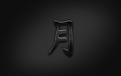 Moon Japanese character, metal hieroglyphs, Kanji, Japanese Symbol for Moon, black signs, Moon Kanji Symbol, Japanese hieroglyphs, metal background, Moon Japanese hieroglyph