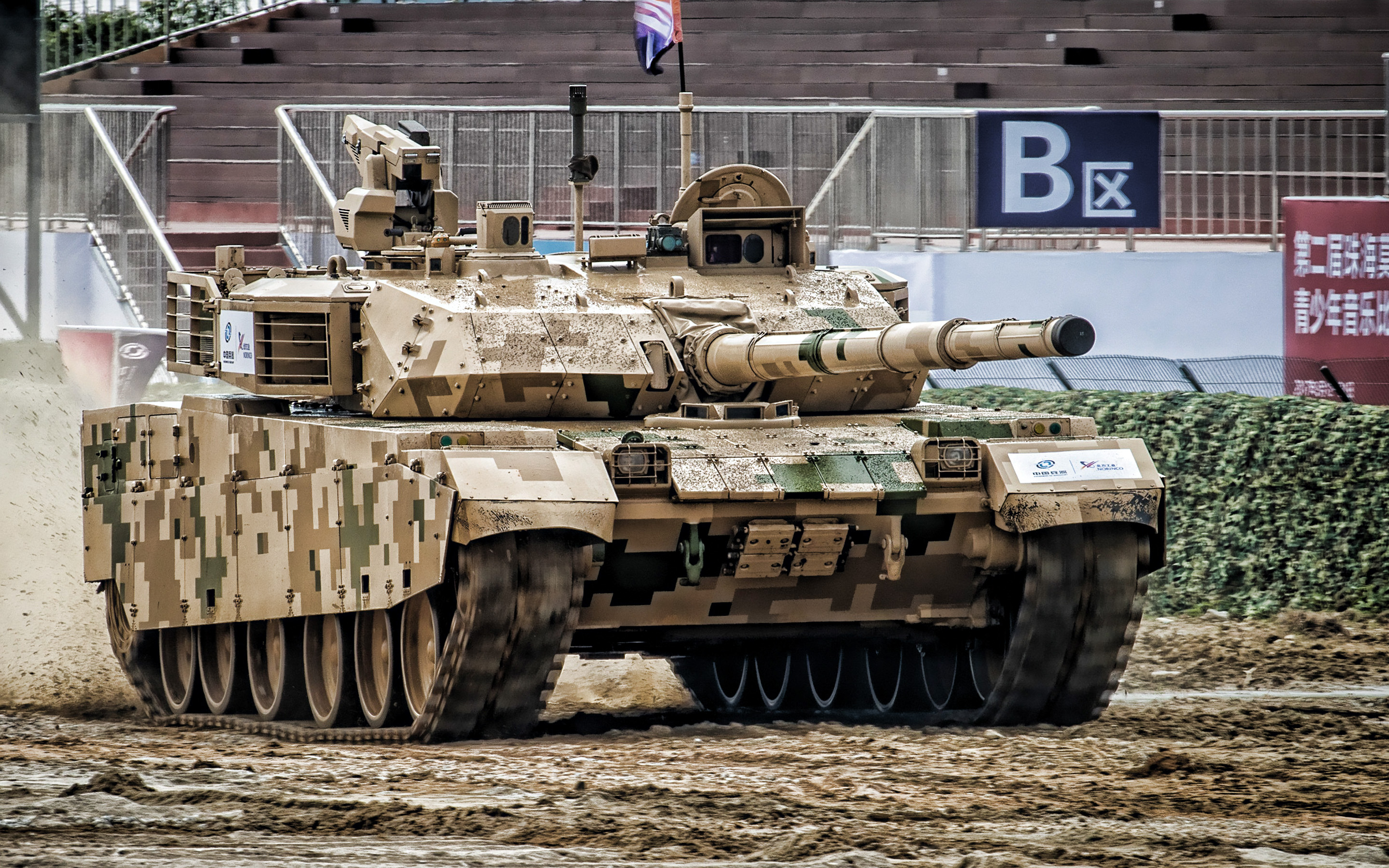 VT-4, Chinese main battle tank, new tanks, modern armored vehicles, China, tanks
