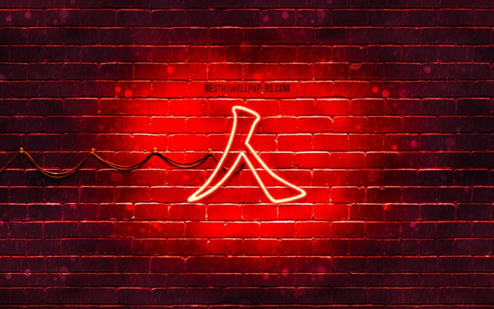 Person Kanji hieroglyph, 4k, neon japanese hieroglyphs, Kanji, Japanese Symbol for Person, red brickwall, Person Japanese character, red neon symbols, Person Japanese Symbol