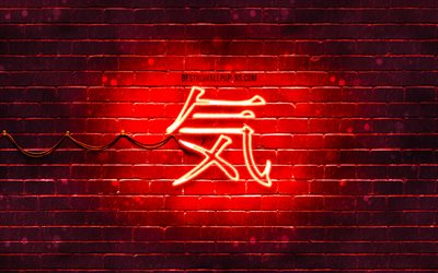 Energy Kanji hieroglyph, 4k, neon japanese hieroglyphs, Kanji, Japanese Symbol for Energy, red brickwall, Energy Japanese character, red neon symbols, Energy Japanese Symbol