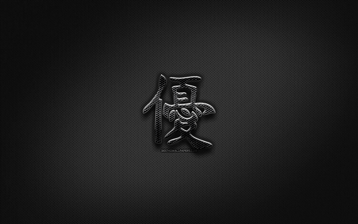 Excellent Japanese character, metal hieroglyphs, Kanji, Japanese Symbol for Excellent, black signs, Excellent Kanji Symbol, Japanese hieroglyphs, metal background, Excellent Japanese hieroglyph