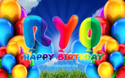 Ryo Happy Birthday, 4k, cloudy sky background, Birthday Party, colorful ballons, Ryo name, Happy Birthday Ryo, Birthday concept, Ryo Birthday, Ryo