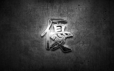 Excellent Kanji hieroglyph, silver symbols, japanese hieroglyphs, Kanji, Japanese Symbol for Excellent, metal hieroglyphs, Excellent Japanese character, black metal background, Excellent Japanese Symbol