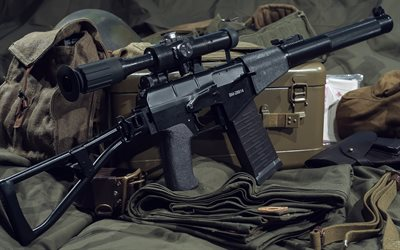 AS Val, silent assault rifle, Russian assault rifle, VSS, sniper rifle