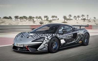 2020, McLaren 620R, silver sports coupe, front view, race car, tuning 620R, British sports cars, McLaren