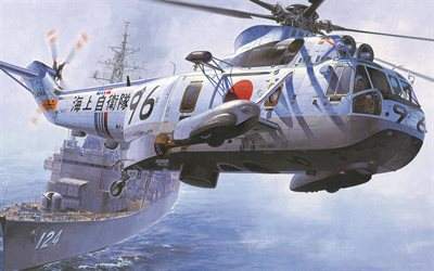 Sikorsky SH-3 Sea King, HSS-2B, anti-submarine warfare helicopter, JMSDF, japanese military aircraft, Japan Maritime Self Defense Force, Japan