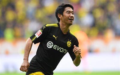 Shinji Kagawa, japanese footballer, Borussia Dortmund, Germany, football, Bundesliga
