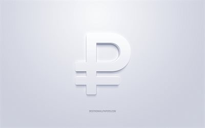 Russian ruble symbol, currency sign, Russian ruble, white 3D Russian ruble sign, Russian ruble Currency, white background