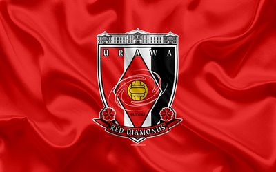 Urawa Red Diamonds, 4k, Giapponese football club, logo, stemma, J-League, di calcio, Saitama, in Giappone, in seta, bandiera, Divisione di Lega 1, Campionato di Calcio
