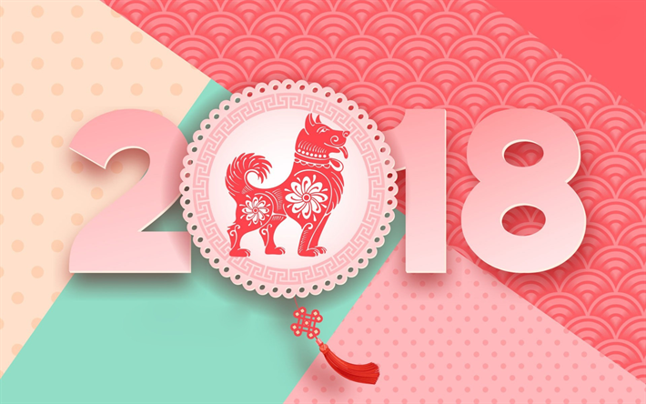 new year 2018 year of the dog 2018 concepts chinese calendar