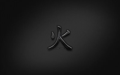 Fire Japanese character, metal hieroglyphs, Kanji, Japanese Symbol for Fire, black signs, Fire Kanji Symbol, Japanese hieroglyphs, metal background, Fire Japanese hieroglyph