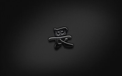Respect Japanese character, metal hieroglyphs, Kanji, Japanese Symbol for Respect, black signs, Respect Kanji Symbol, Japanese hieroglyphs, metal background, Respect Japanese hieroglyph