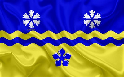 Flag of Prince George, 4k, silk texture, Canadian city, blue yellow silk flag, New Prince George flag, British Columbia, Canada, art, North America, Prince George