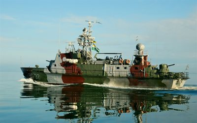 Donbass, sea, patrol boat, Ukrainian Navy, camouflage, battle ships
