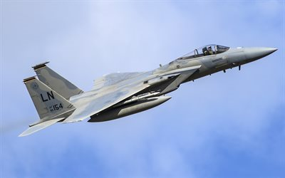 McDonnell Douglas F-15C, American fighter, US Air Force, F-15 Eagle