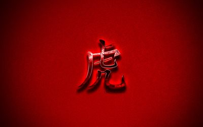 Tiger chinese zodiac sign, chinese horoscope, Tiger sign, metal hieroglyph, Year of the Tiger, red grunge background, Tiger Chinese character, Tiger hieroglyph