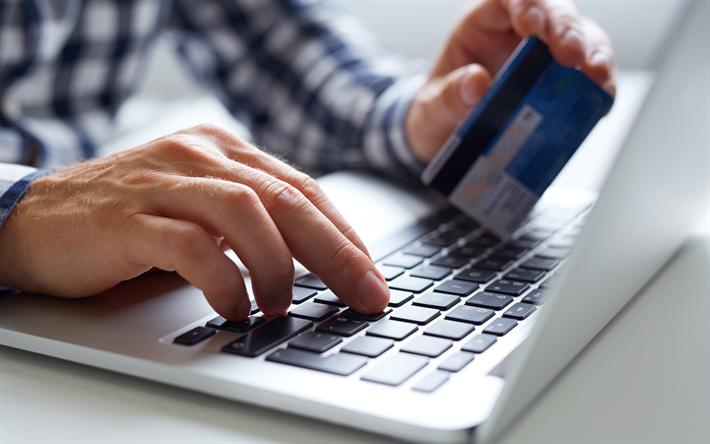 Кредит на компьютер онлайн как инвестировать деньги в скайриме
