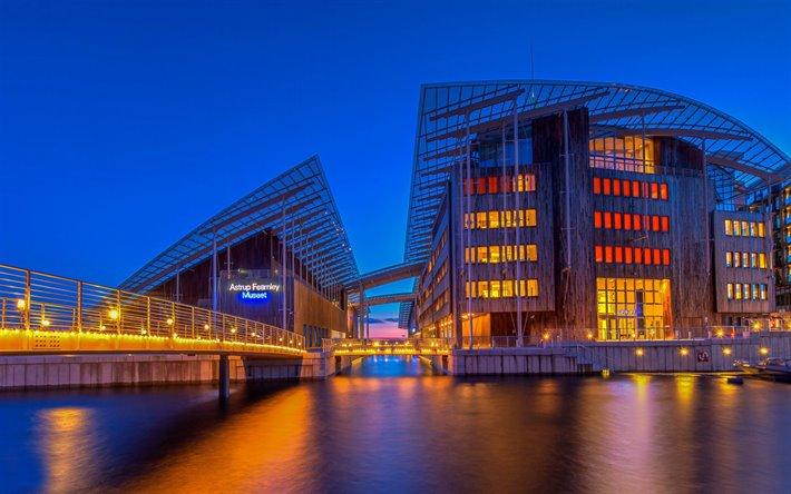 متحف الفن الحديث من اجمل الاماكن السياحية في أوسلو