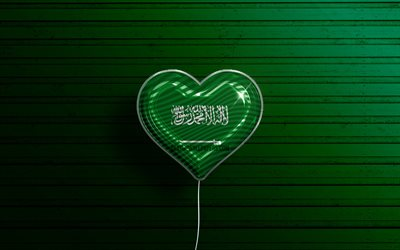 I Love Saudi Arabia, 4k, realistic balloons, green wooden background, Asian countries, Saudi flag heart, favorite countries, flag of Saudi Arabia, balloon with flag, Saudi flag, Saudi Arabia, Love Saudi Arabia