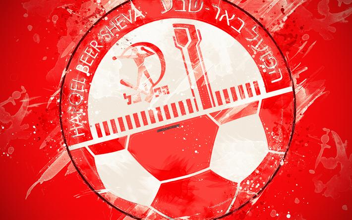Indir Duvar Kağıdı Hapoel Beer Galatasaray Fc Boya Sanat Logo