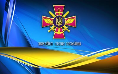 army of ukraine, emblem of apu, ukrainian army, flag of ukraine, ukraine