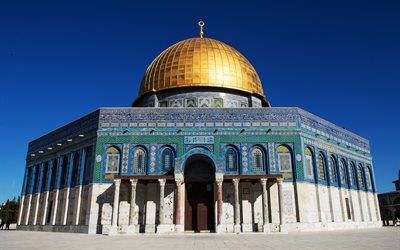 Dome of the Rock, Jerusalem, Muslim shrine, Temple Mount, Islamic architecture, Islam