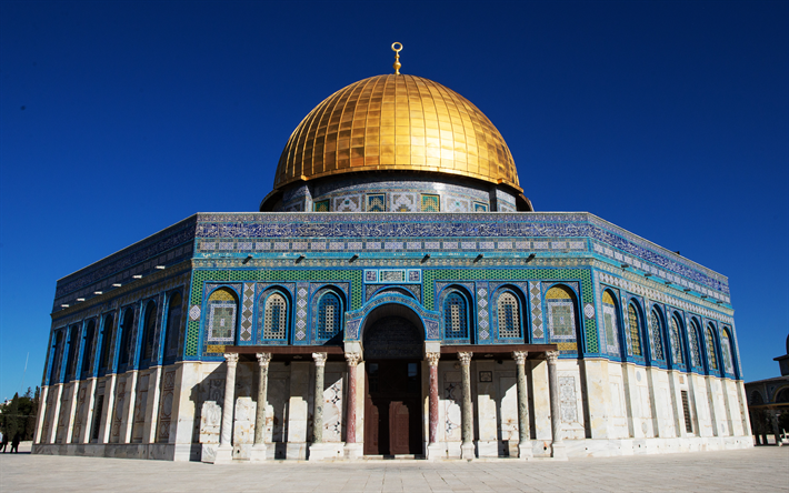 Dome Of The Rock Jerusalem Muslim Shrine Temple Mount Islamic Architecture