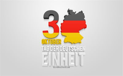 Tag der Deutschen Einheit, 3d flag of Germany, October 3, 3d creative art, German Unity Day, 3d silhouette map of Germany, 3 October concepts