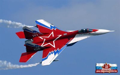 wallpaper, fighter, february 23, mig 29, holiday, swifts