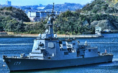 JS Maya, DDG-179, guided missile destroyer, Maya-class destroyers, JMSDF, Japan Maritime Self-Defense Force, Japanese Navy