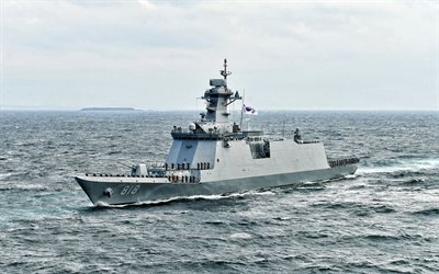 ROKS Daegu, FFG-818, South Korean frigate, Republic of Korea Navy, Daegu-class frigate, guided missile frigate, warships