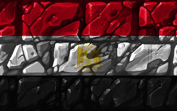 تحميل خلفيات العلم المصري Brickwall 4k البلدان الأفريقية الرموز الوطنية علم مصر الإبداعية مصر أفريقيا مصر 3d العلم لسطح المكتب مجانا صور لسطح المكتب مجانا