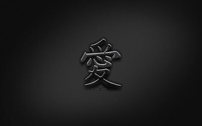 Love Japanese character, metal hieroglyphs, Kanji, Japanese Symbol for Love, black signs, Love Kanji Symbol, Japanese hieroglyphs, metal background, Love Japanese hieroglyph
