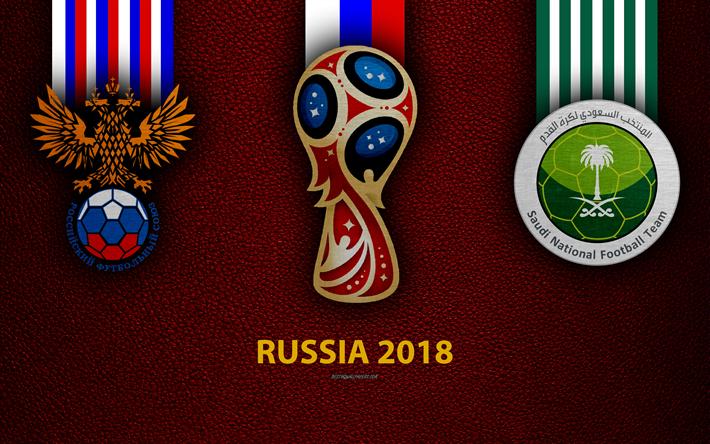 Resultado de imagen para rusia vs arabia saudita 2018
