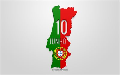 10 June, Portugal Day, 10 de Junho, Day of Portugal, map silhouette of Portugal, national holiday, 3d art, Portugal 3d flag