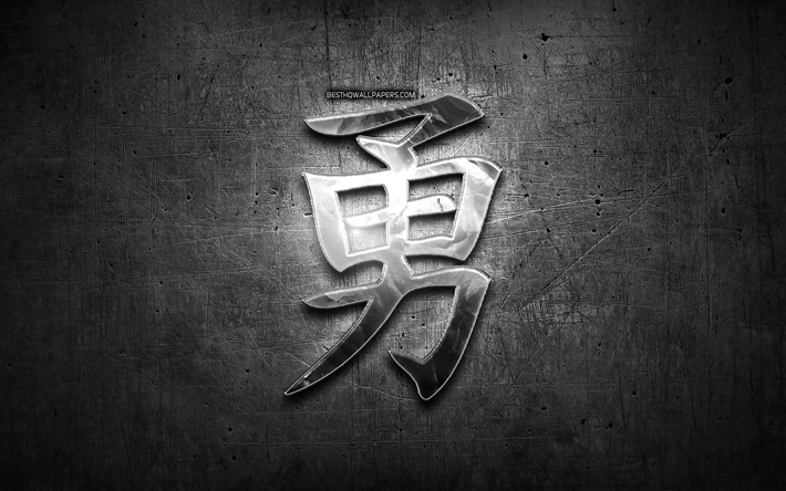 Download Wallpapers Brave Kanji Hieroglyph Silver Symbols