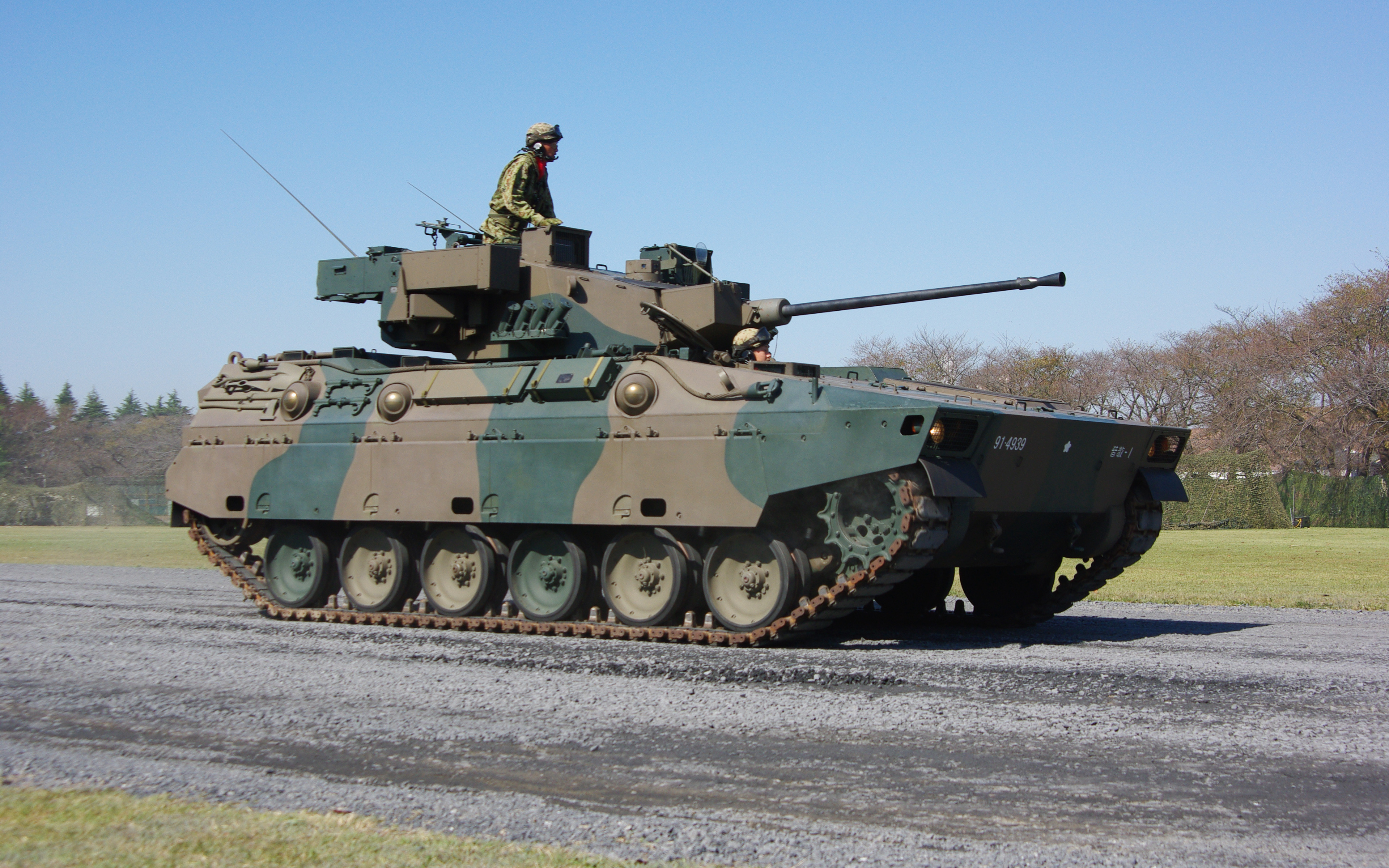Mitsubishi Type 89, Japanese infantry fighting vehicle, IFV, Japan, armored vehicles