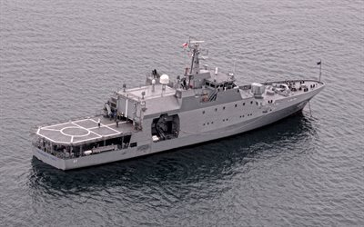 PZM Comandante Toro, Chilean Navy, patrol ship, Chilean warships, Chile