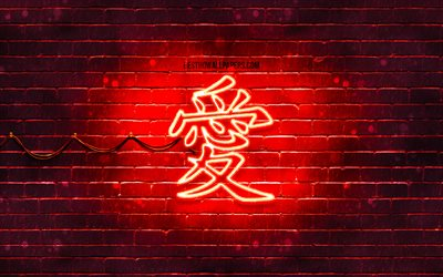 Love Kanji hieroglyph, 4k, neon japanese hieroglyphs, Kanji, Japanese Symbol for Love, red brickwall, Love Japanese character, red neon symbols, Love Japanese Symbol