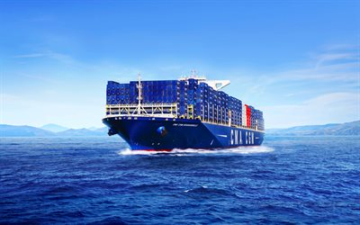 CMA CGM Bougainville, sea, cargo ship, container ship, CMA CGM Group, cargo transport