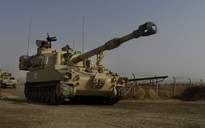 Type 99, Japanese self-propelled howitzer, military equipment, armored vehicles, Japan