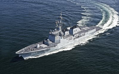 ROKS Yulgok Yi I, DDG-992, South Korean destroyer, Republic of Korea Navy, Sejong the Great-class, warships