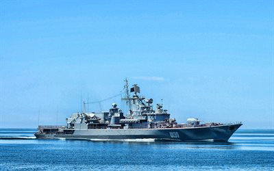 Getman Sagaidachny, frigate, guard ships, warships, Ukrainian Navy