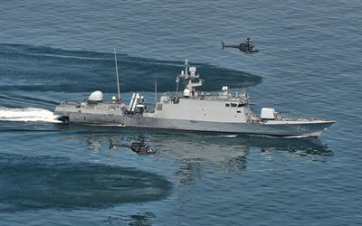 ROKS Ji Deokchil, PKG-721, Republic of Korea Navy, South Korean patrol vessel, warship, missile patrol ship